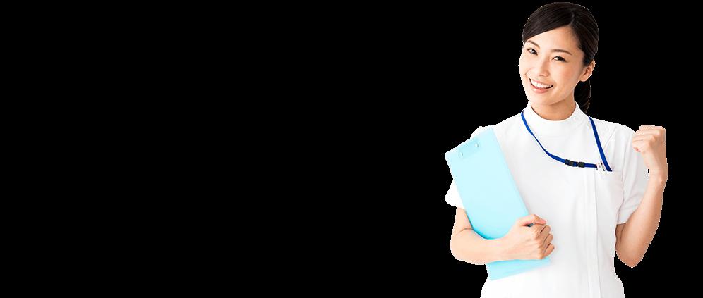 歯科経営コンサルティングとスタッフ教育、求人採用